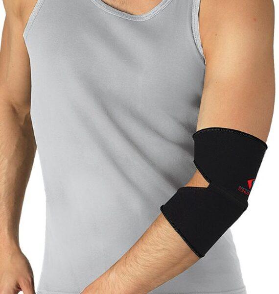 Medicininis elastinis neopreno tvarstis ELAST 0211